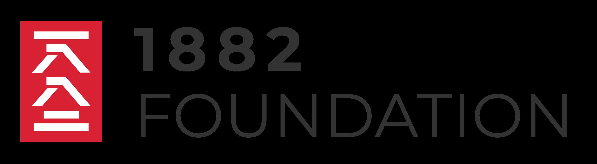 1882 Foundation