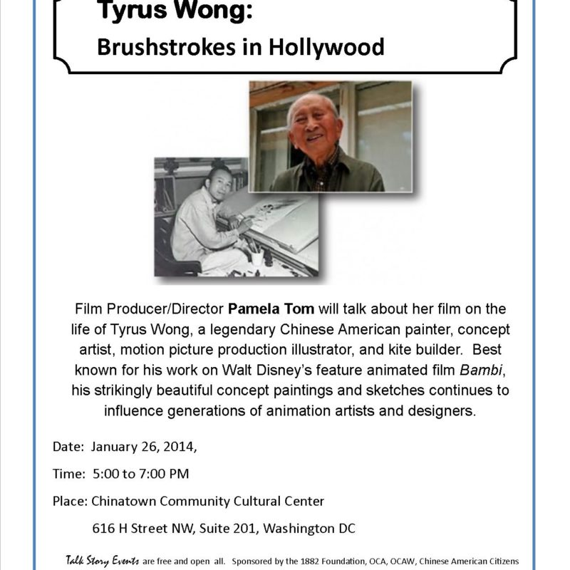 Talk Story:  Tyrus Wong: Brushstrokes in Hollywood