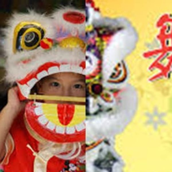 Talk Story: LION DANCE: Finding the Inner Lion, January 18