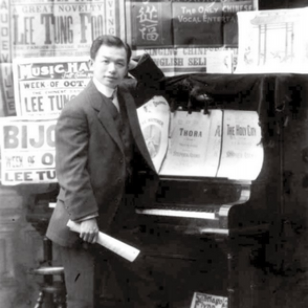 Talk Story: Chinese Americans  in Vaudeville 1920s -1930s, March 15