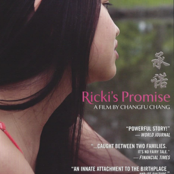 Talk Story: Ricki's Promise: A Film Screening, Nov 29