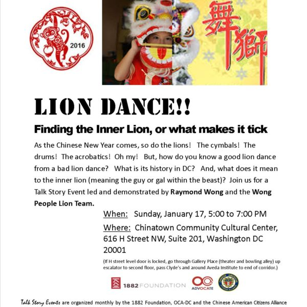 Talk Story Event: Lion Dance in DC
