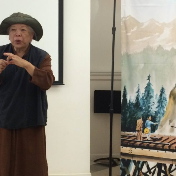 Andrea Yee:  Stories from Gold Mountain — A Mother's Tails