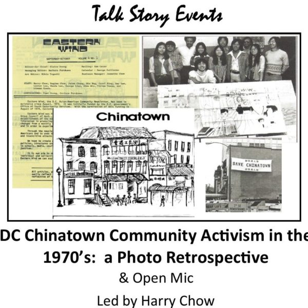 DC Chinatown Community Activism in the 1970s: a Photo Retrospective
