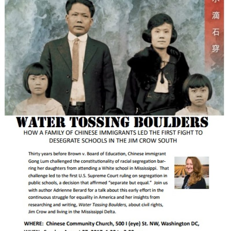 Talk Story Event: Water Tossing Boulders