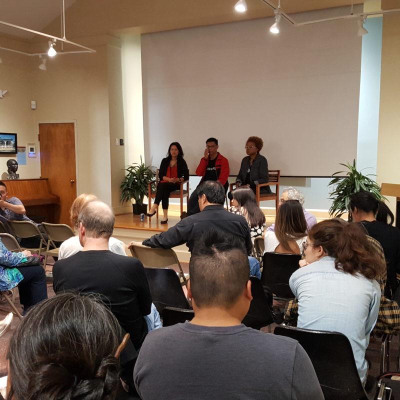 Chinese American Film Seminar, 5/13 – 5/14/17