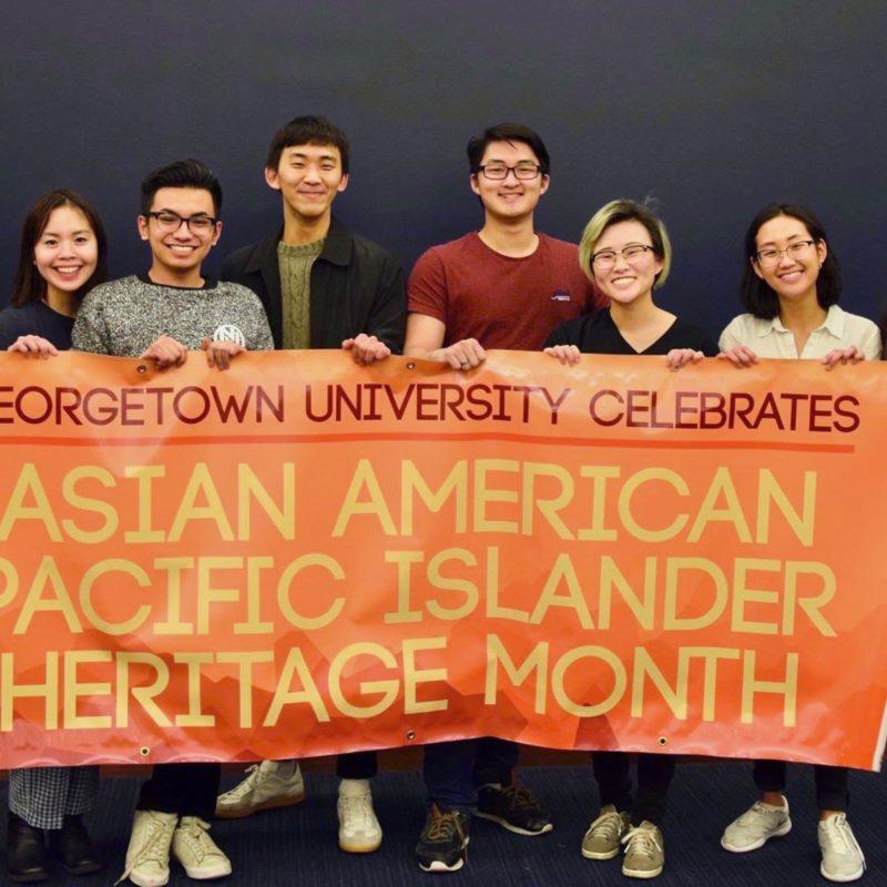 1882 Reflection: Asian American Studies at Georgetown University