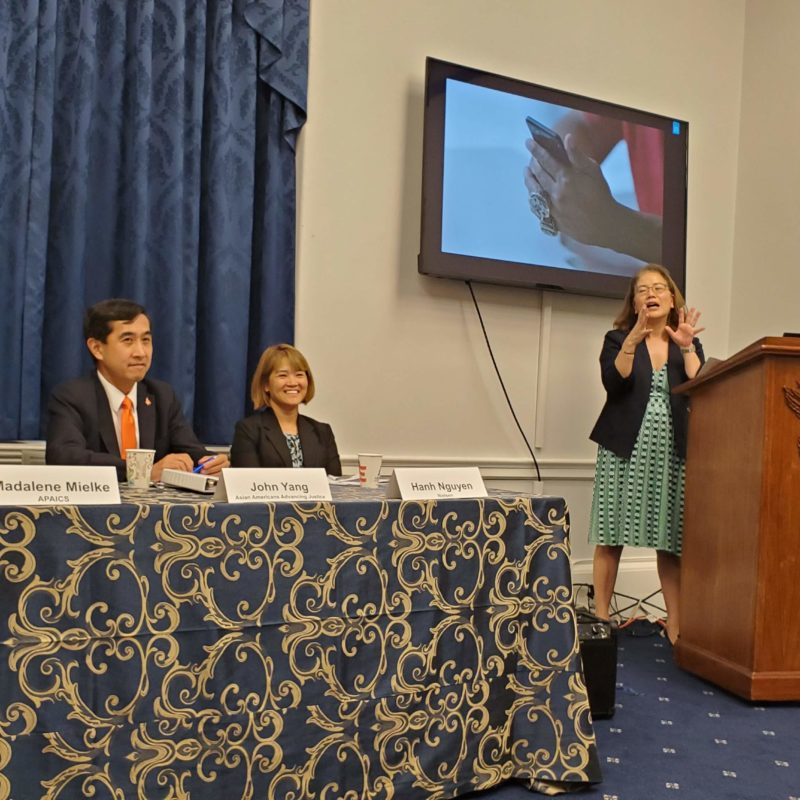 1882 At: APAICS Congressional Briefing – Informed Influencers And Powerful Purchasers