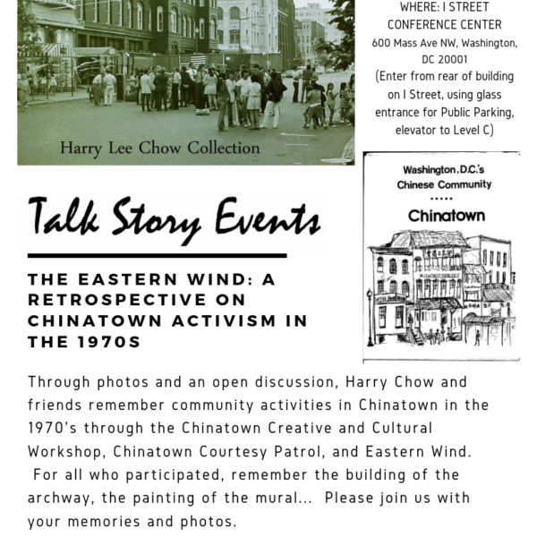 Talk Story Review: The Eastern Wind – A Retrospective on Chinatown Activism in the 1970s