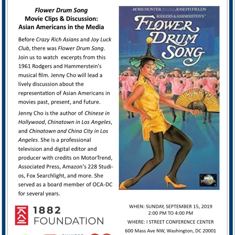 Talk Story Review: Flower Drum Song