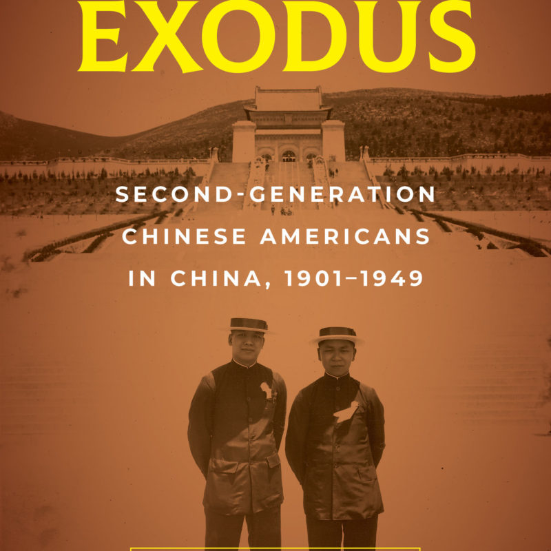Talk Story Review: American Exodus with Professor Charlotte Brooks