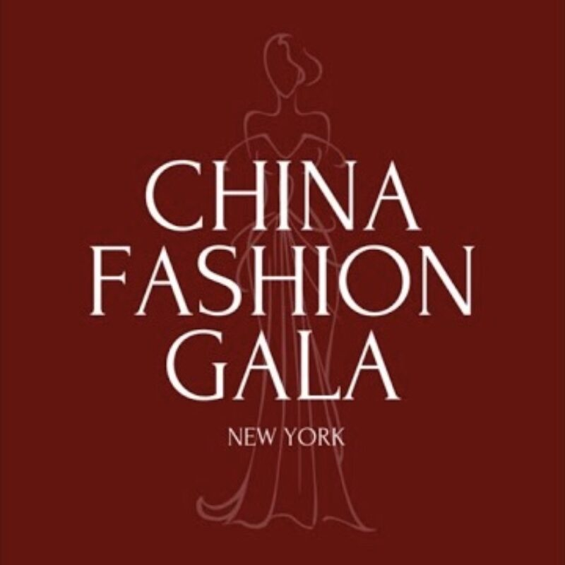 1882 At: China Fashion Gala 2020