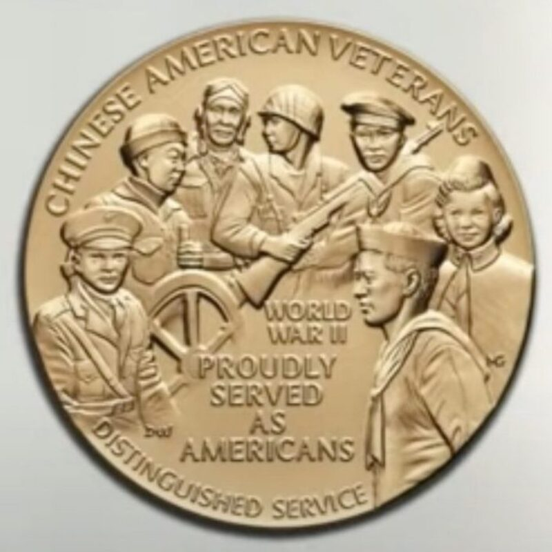 1882 At: Chinese American World War II Veterans Congressional Gold Medal Ceremony