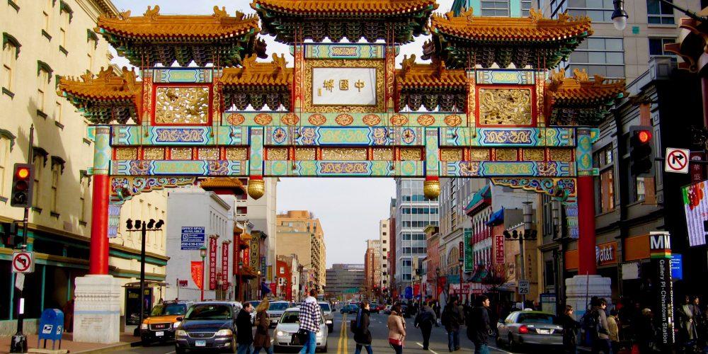 chinatowndc 2